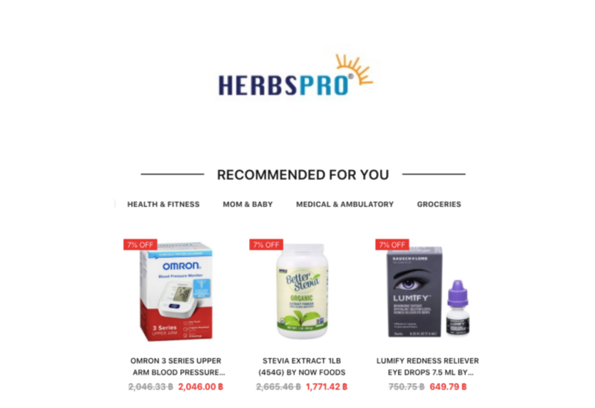 You are currently viewing Herbspro